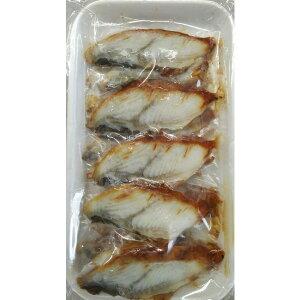 寿司ネタ 冷凍食品 うなぎ蒲焼スライス 約120g(約6gx20枚)x30p(p820円税別)業務用 ヤヨイ 鰻