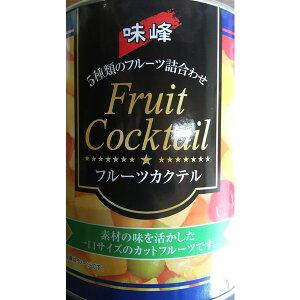 フルーツミックス 缶/内容総領3000g(固形1800g)×12缶(缶813円税別)業務用 ヤヨイ