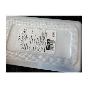 ロッテ プライム フローズンヨーグルト(アイスクリーム)2000ml×8個(個1391円税別)業務用 ヤヨイ