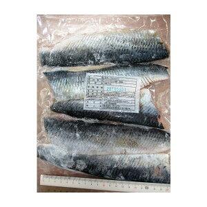 とろニシン燻製フィーレ 約400g(5枚)x30P(P780円税別)業務用 ヤヨイ