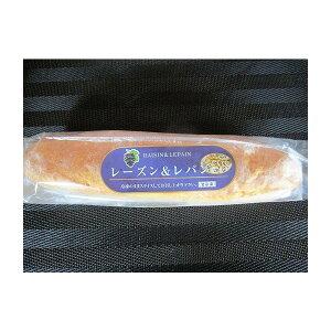 菓子パン レーズン&レパン(レザンアルメット) 30本(本1,070円税別) 業務用 ヤヨイ