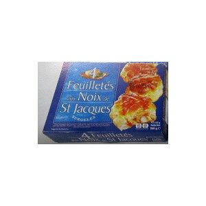 ラス 冷凍パイ菓子 パフペストリー ホタテ 4個×20p(P730円税別) 業務用 ヤヨイ