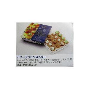 ラス 冷凍パイ菓子 アソーテッドペストリー16粒×24p(P1,040円税別) 業務用 ヤヨイ