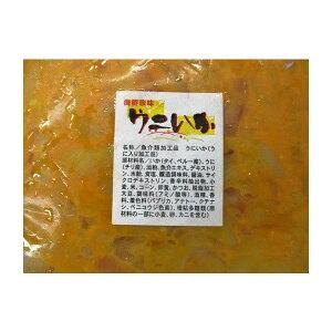 海鮮珍味 小鉢 冷凍 ウニいか1kg×10p(P1,840円税別)業務用 ヤヨイ ヤマ食