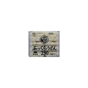 シマダヤ 新発売 太鼓判 ふっくらうどん 250g×40個(個78円税別)業務用 ヤヨイ