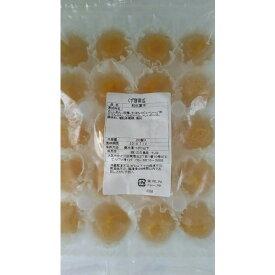冷凍和生菓子 くず餅(南瓜) 20個(個/約20g)×28P(P580円税別)業務用 ヤヨイ