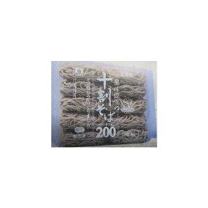 シマダヤ 風味際立つ十割そば(ミニダブル)200×40個(個160円税別)業務用 ヤヨイ