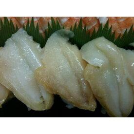 寿司種 つぶ貝スライス(M)20枚×50P(P720円税別)業務用 ヤヨイ