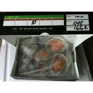オーストラリア産 冷凍生鮑(グリーンリップ)1kg(10個入)×10P(P5780円税別)業務用 ヤヨイ