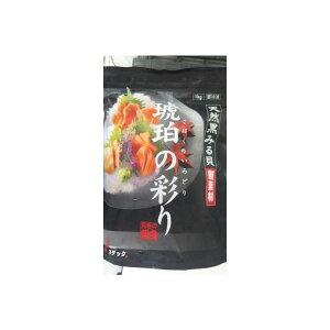 カナダ産 ムキ黒みる貝1kg(約45粒)x10P(P1500円税別)生食 業務用 ヤヨイ