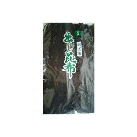 北海道産 割烹だし昆布(グリーン)1kgx10袋(袋4200円税別)業務用 ヤヨイ