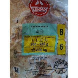 【お値打品】鶏もも肉(ブラジル産又はタイ産)30g-40gカット★2kg×6袋(袋910円税別)業務用 ヤヨイ