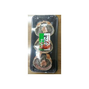 お勧め 蟹味噌甲羅焼き3個x40P(P910円税別)1個約33g業務用 売店用にも ヤヨイ