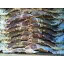 身入抜群 冷凍生ずわい蟹 5L(肩)5kg(kg4050円税別)(約11肩) 特大 ヤヨイ