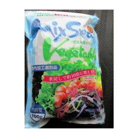 サラダ 乾燥海藻ミックス ミックスシーベジタブルT 約100g×20袋(袋720円税別)業務用 ヤヨイ