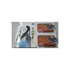 北海道産 醤油いくら 500gx12P(P4940円税別)カネサン佐藤 業務用 ヤヨイ