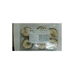 特価 海老クリームグラタン 7個(個100円税別)x24パック 業務用 ヤヨイ