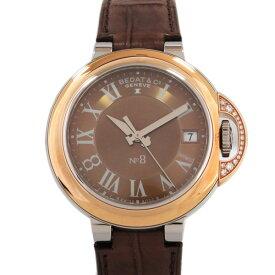 ベダ&カンパニー BEDAT&CO. その他 コレクション No.2 B277.051.900 ホワイト文字盤 レディース 腕時計 【新品】