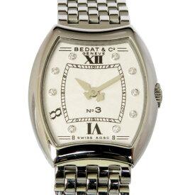 ベダ&カンパニー BEDAT&CO. その他 No3 9Pダイヤ 304 ホワイト文字盤 レディース 腕時計 【中古】