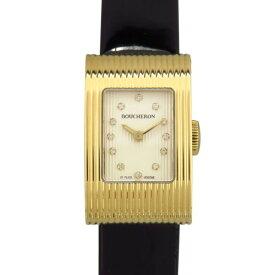 ブシュロン BOUCHERON その他 リフレ WA009521 シルバー文字盤 レディース 腕時計 【未使用】
