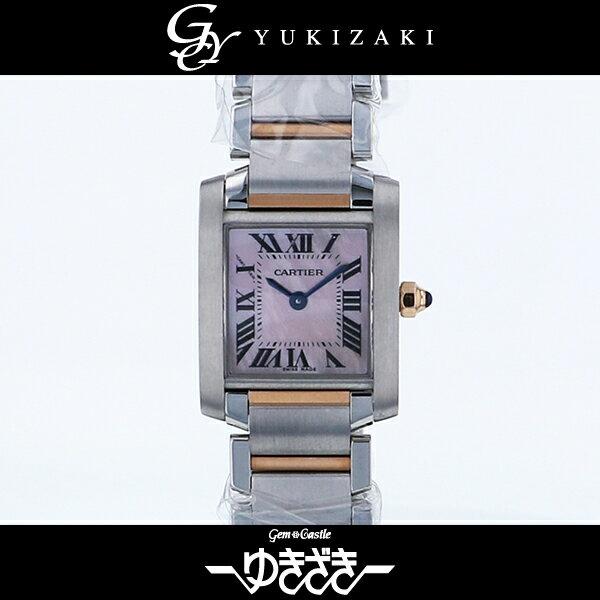 カルティエ CARTIER タンクフランセーズ SM W51027Q4 ピンクシェル文字盤 レディース 腕時計 【新品】