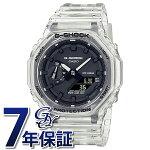 【正規品】カシオ CASIO Gショック SPECIAL COLOR GA-2100SKE-7AJF ブラック文字盤 新品 腕時計 メンズ