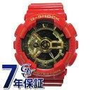 カシオ CASIO G-SHOCK【正規品】 GA-110VLA-4AJF マルチカラー メンズ 腕時計 新品