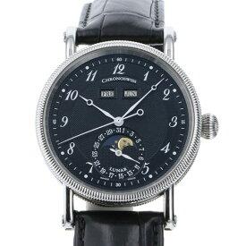 クロノスイス CHRONOSWISS その他 カイロスルナ CH9323 ブラック文字盤 メンズ 腕時計 【中古】