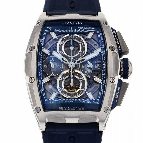 クストス CVSTOS チャレンジ クロノII CVT-CHR2-BLST グレースケルトン文字盤 メンズ 腕時計 【新品】