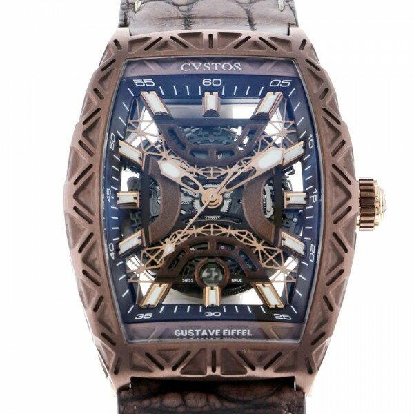 クストス CVSTOS チャレンジ ギュスターヴ・エッフェル CVT-EIFFEL-CP5N BRST スケルトン文字盤 メンズ 腕時計 【中古】