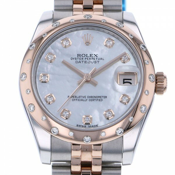 ロレックス ROLEX デイトジャスト 178341NG ホワイトシェル文字盤 レディース 腕時計 【中古】