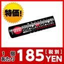 【本州送料無料!】ロッテ ブラックブラックタブレット(10×3)30入.