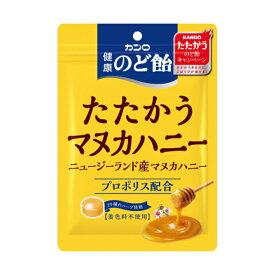 (本州一部送料無料)カンロ 健康のど飴 たたかうマヌカハニー (6×2)12入 。
