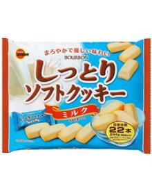 (本州一部送料無料) ブルボン しっとりソフトクッキーミルクFS 12入 。