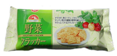 (本州送料無料) 前田製菓 野菜クラッカー 70g (10×2)20入