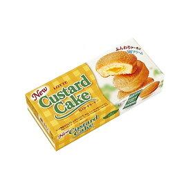 (本州一部送料無料) ロッテ カスタードケーキ (5×4)20入 。