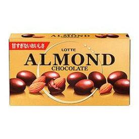 (本州一部送料無料) ロッテ アーモンドチョコレート (10×2)20入 #。