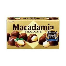 (本州一部送料無料) ロッテ マカダミアチョコレート (10×2)20入 #。