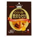 (本州送料無料)味覚糖 ノンシュガー贅沢なゼロ キャラメルミルク味 (6×2)12入