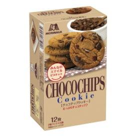 (本州送料無料) 森永 12枚 チョコチップクッキー (5×8)40入 (ケース販売)