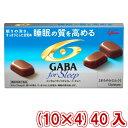 (本州一部送料無料) 江崎グリコ GABA フォースリープ まろやかミルク (10×4)40入 #。