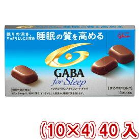(本州送料無料) 江崎グリコ GABA フォースリープ まろやかミルク (10×4)40入 #