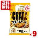 (メール便全国送料無料) 江崎グリコ クラッツ 焼きもろこし 9袋入 (ポイント消化)