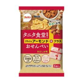 (本州送料無料)栗山米菓 タニタ食堂監修のおせんべい アーモンド 12入