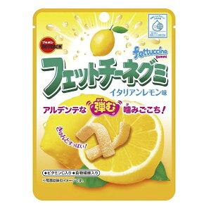 (本州送料無料) ブルボン フェットチーネグミ イタリアンレモン味 (10×2)20入
