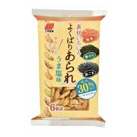 (本州一部送料無料) 三幸製菓 よくばりあられ うま塩味 12入 (Y10)*。