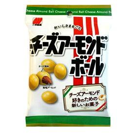 (本州送料無料) 三幸製菓 30g チーズアーモンドボール 20入 (Y80)*