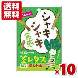 (メール便全国送料無料) なとり 野菜おやつ 茎レタス 梅しそ 16g×10袋入 (ポイント消化)