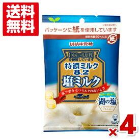 (メール便全国送料無料) 味覚糖 特濃ミルク8.2 塩ミルク 4袋セット (ポイント消化)