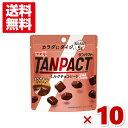 (メール便全国送料無料)明治 TANPACT(タンパクト) ミルクチョコレート 44g×10入 (ポイント消化)